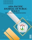 Asia-Pacific Journal of Public Policy