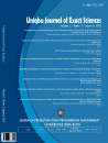 Uniqbu Journal of Exact Sciences