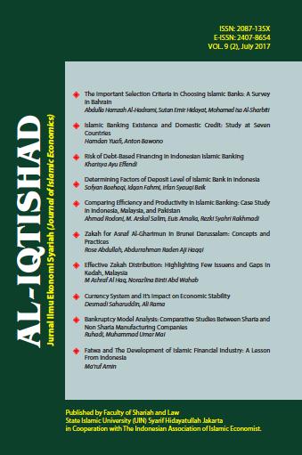 Hasil gambar untuk Al-Iqtishad : Jurnal Ilmu Ekonomi Syariah