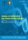 Journal of Biomedicine and Translational Research