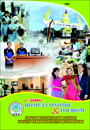 Journal of Home Economics and Tourism